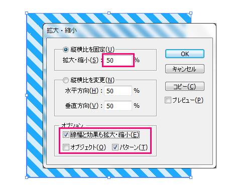 20150128_07.jpg