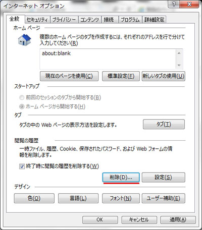 20150227_04.jpg