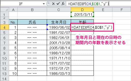 20150311_02.jpg