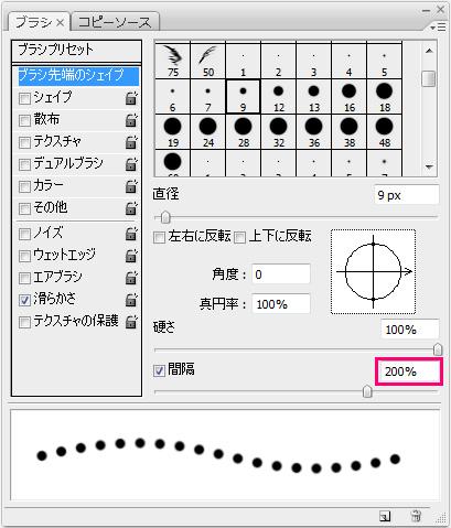 20150428_01.jpg