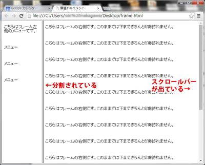 blg_20141224_01.jpg