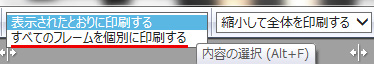 blg_20141224_03.jpg