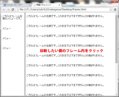 blg_20141224_04.jpg