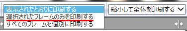 blg_20141224_05.jpg