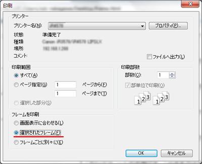 blg_20141224_06.jpg