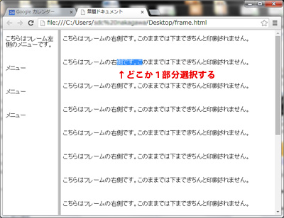 blg_20141224_07.jpg