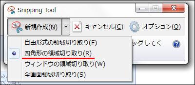blg_20150119_02.jpg