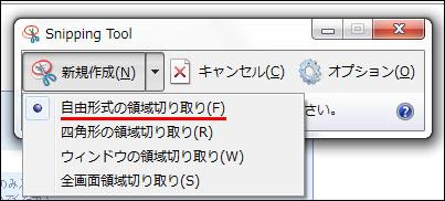 blg_20150119_04.jpg