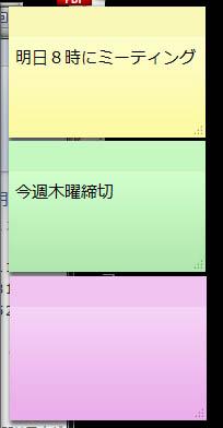 blg_20150330_02.jpg