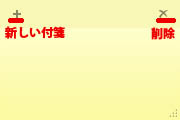 blg_20150330_03.jpg