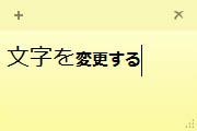 blg_20150330_05.jpg
