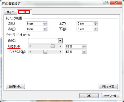 blg_20150413_08.jpg
