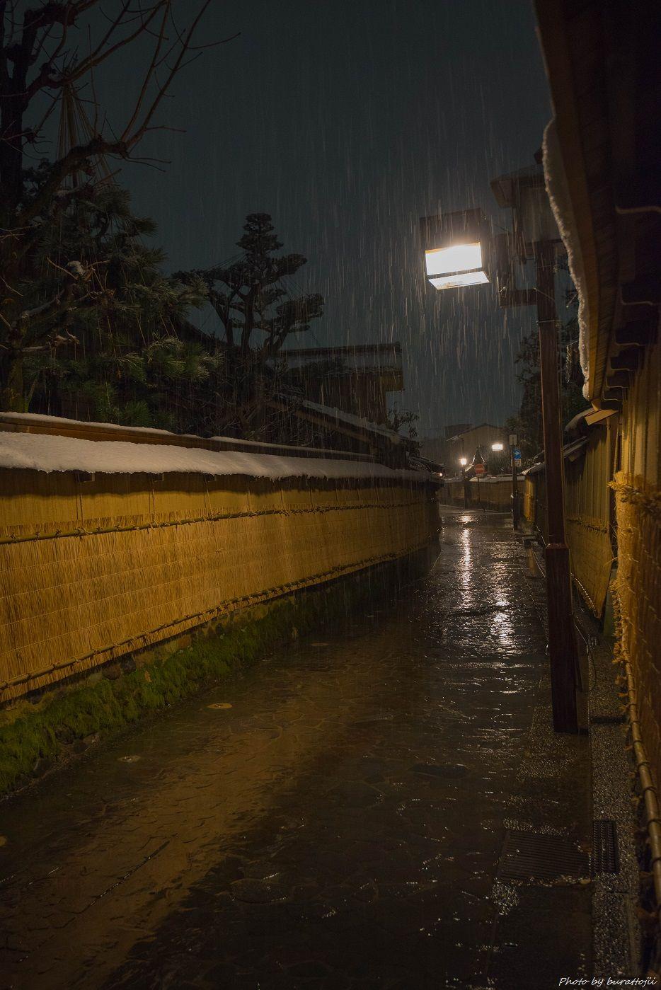 2014.12.14長町武家屋敷跡4