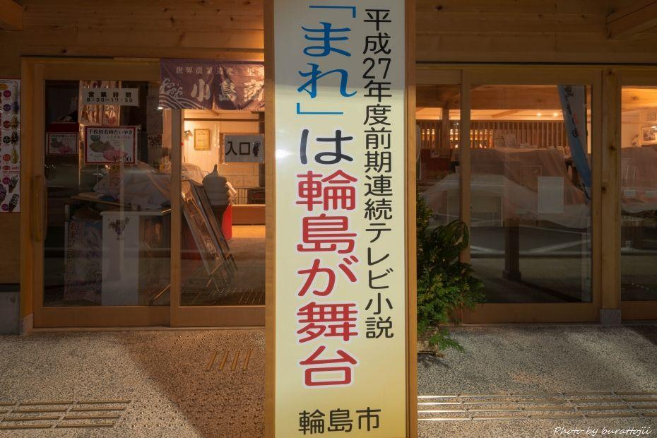 2014.12.28千枚田イルミネーション7