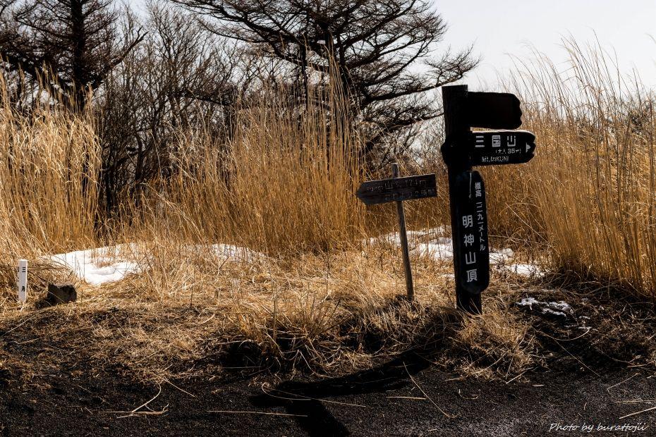 2015.02.28山中湖の昼から夜へ6