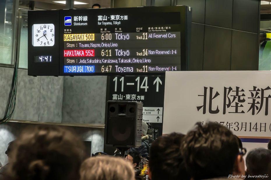 2015.03.14金沢駅出発1