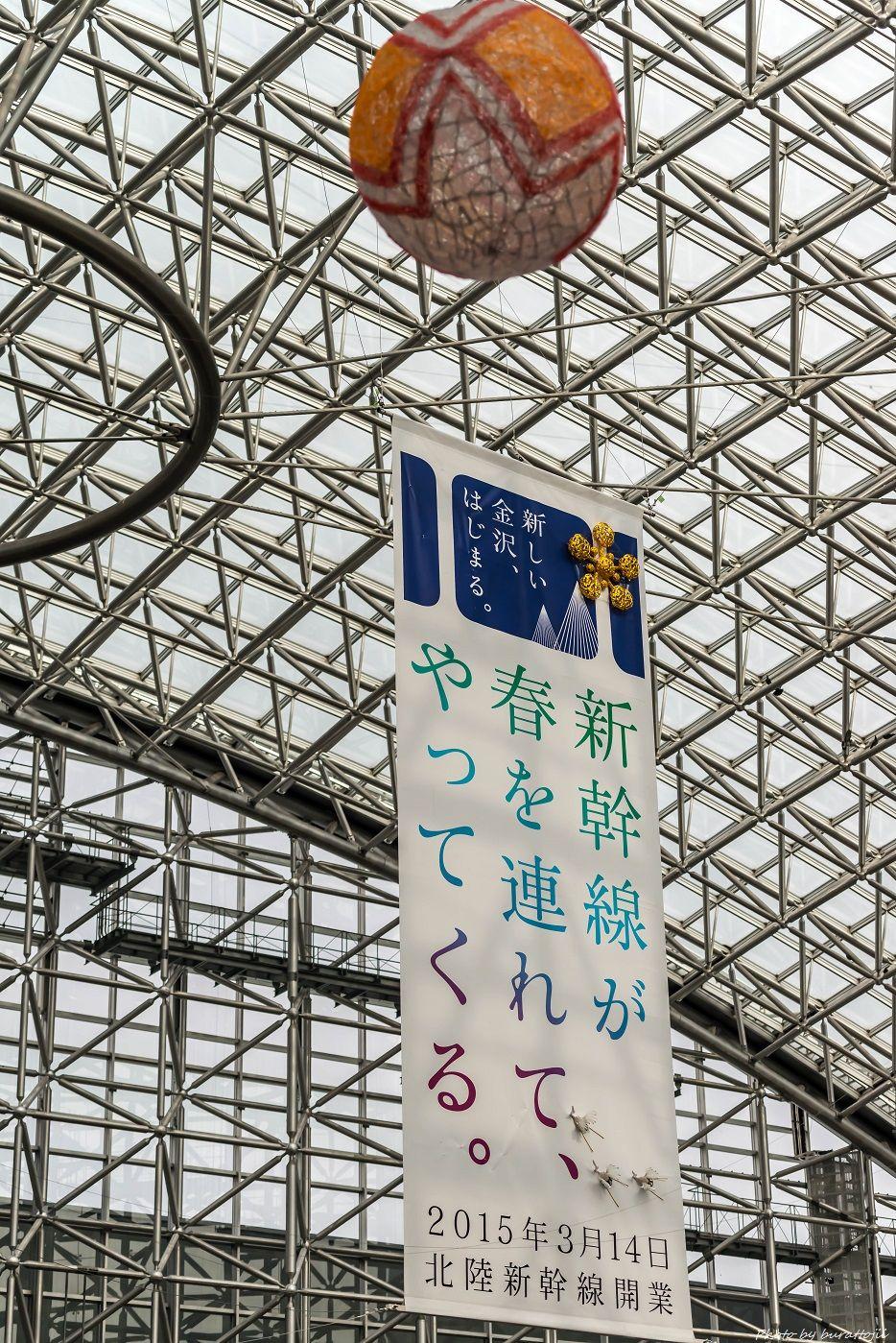 2015.03.14金沢駅の様子6