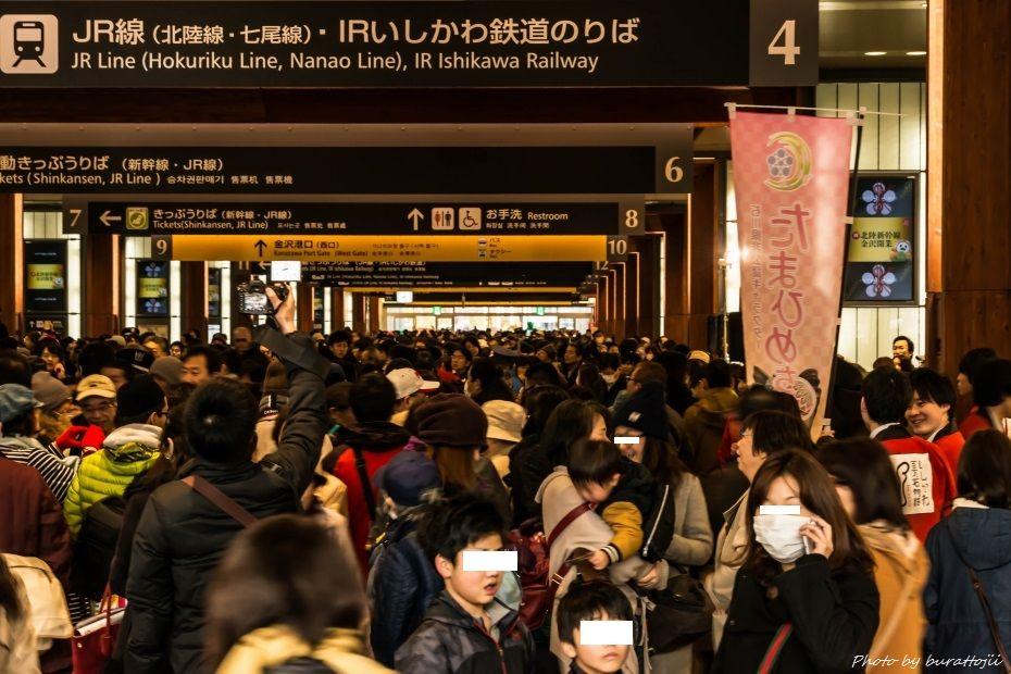 2015.03.14金沢駅の様子2