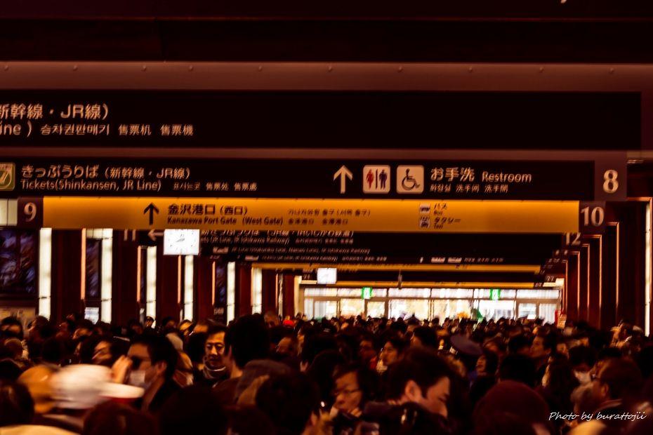 2015.03.14金沢駅の様子1
