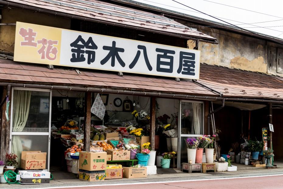 2015.04.17上山城下町散策15