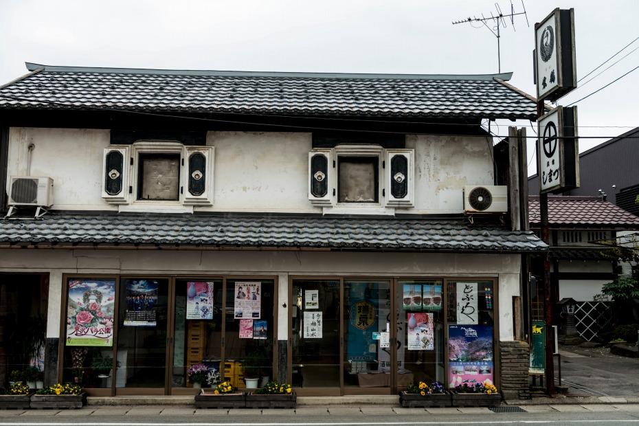 2015.04.17上山城下町散策14