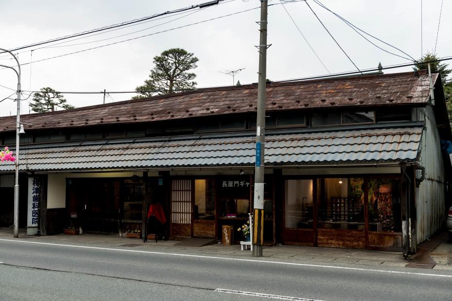 2015.04.17上山城下町散策2