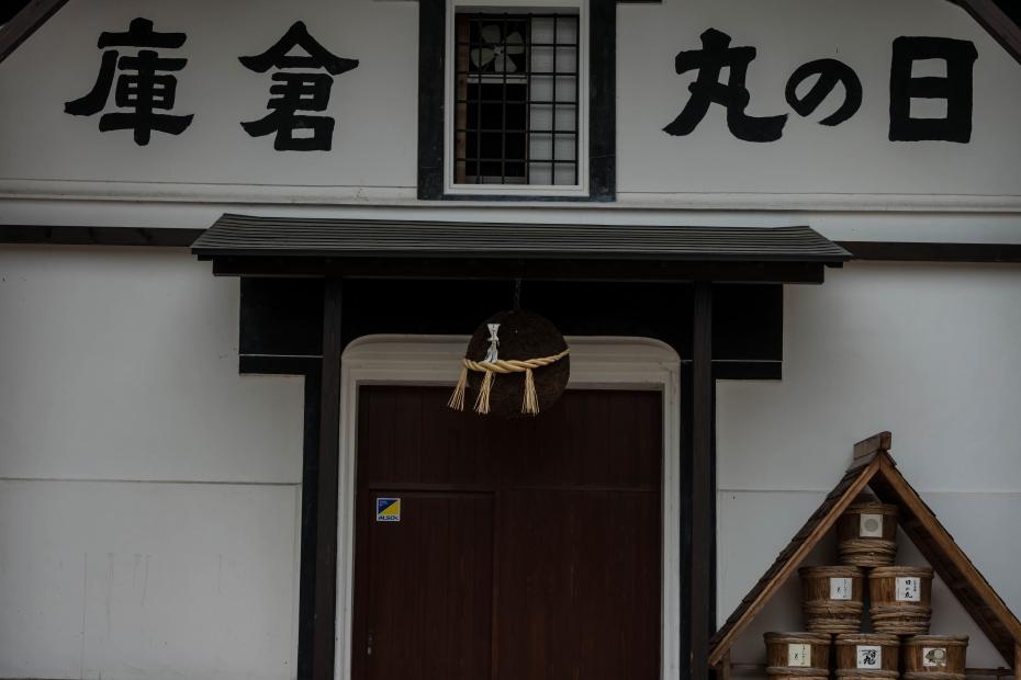 2015.04.18蔵のある増田町散歩8
