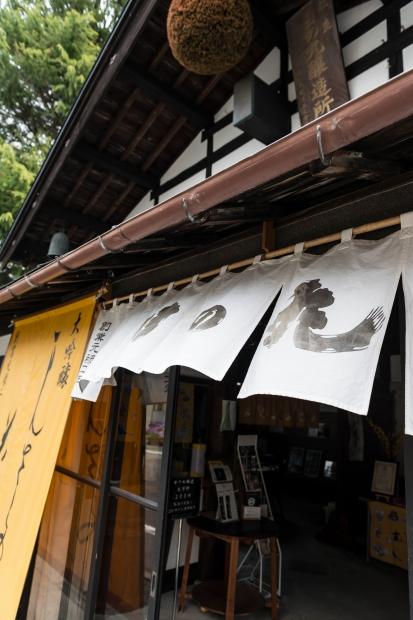 2015.04.18蔵のある増田町散歩7