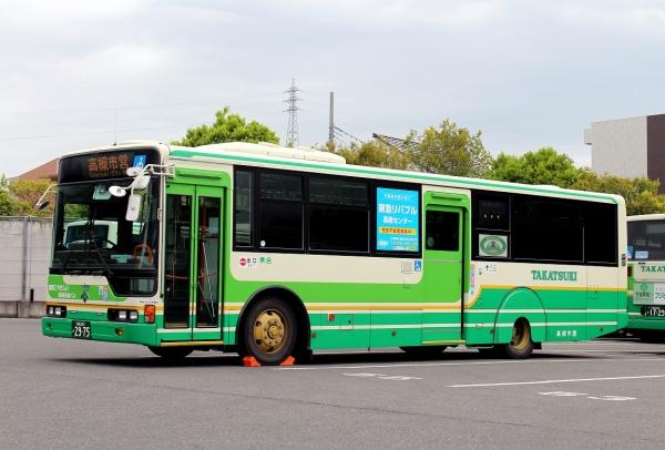 大阪200か2975