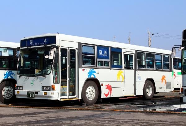鹿児島200か1011