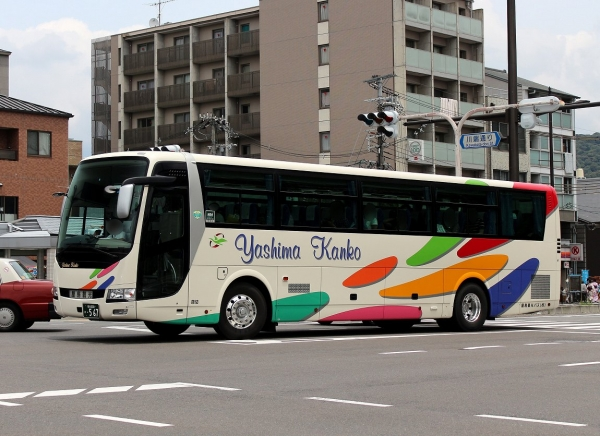 香川200か・567
