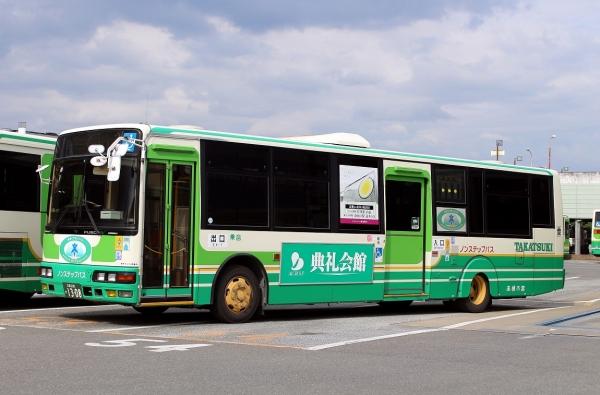 大阪200か1308