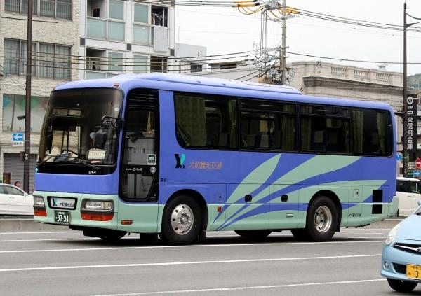 大阪200か3794
