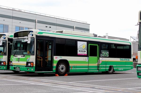 大阪200か3252