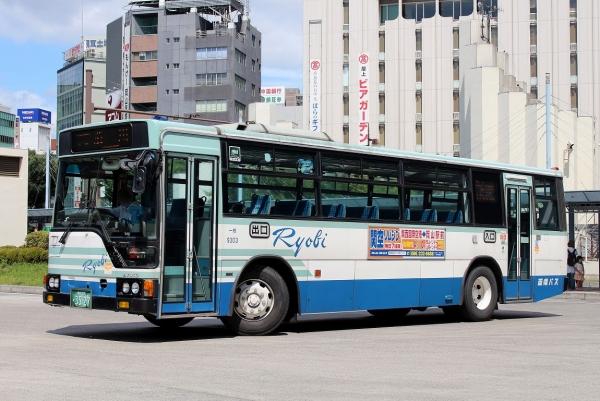岡山22か3527 9303