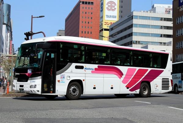 福岡200か2805 2767