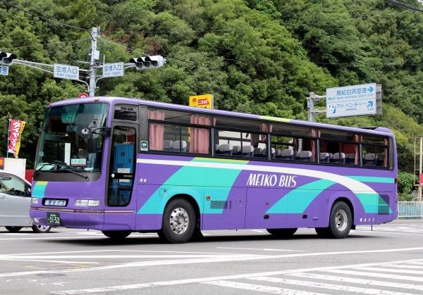 大阪200か3152