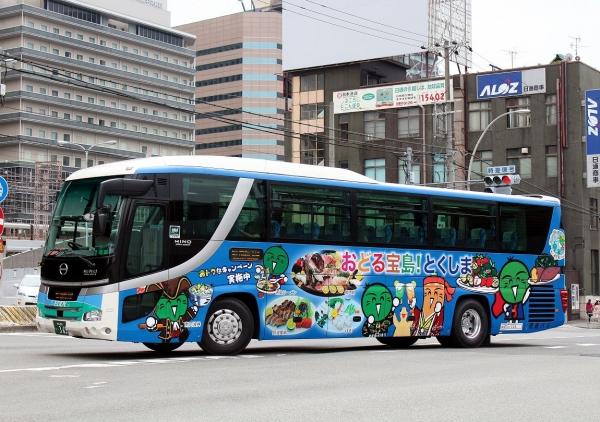 徳島200か・369