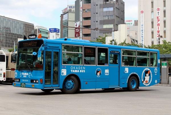 岡山200か1273 531
