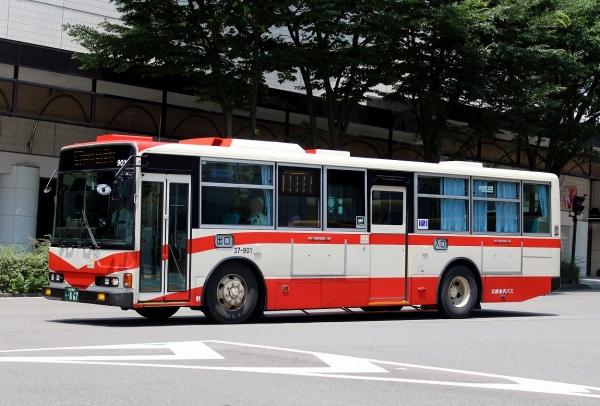 石川200か・867 37-901