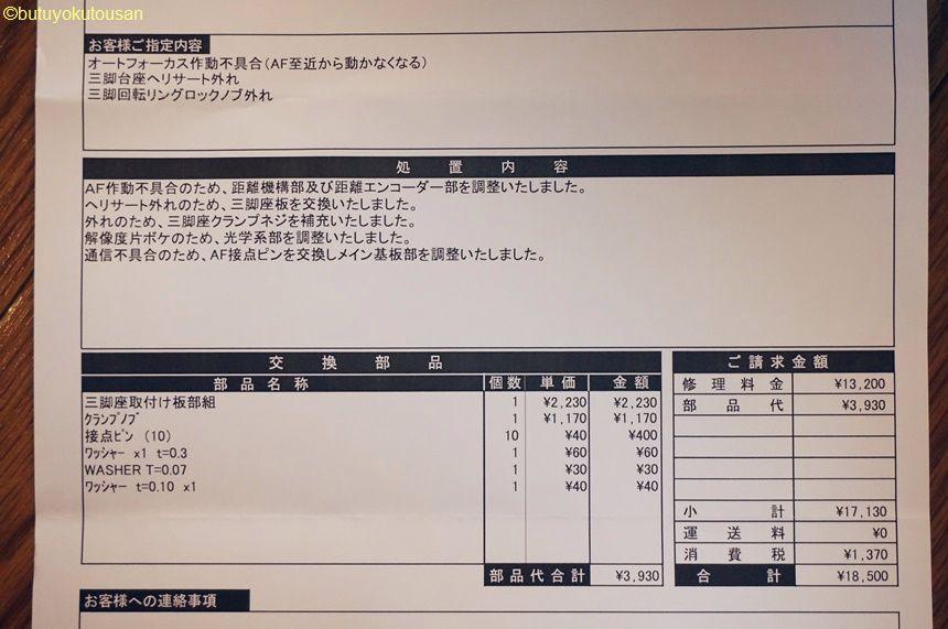 DSC09834.jpg