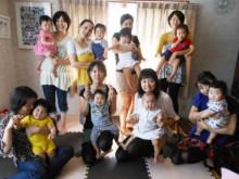 ハートノート -2012.9おさらい会1