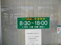 DSCN6186.jpg