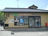 DSCN7325.jpg