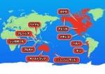 20150219TPP加盟国