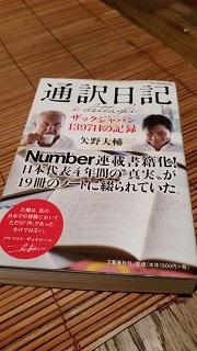 20150323_184239.jpg