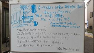 20150420_154608_resized.jpg