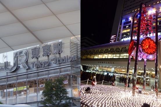 tokyo141227-horz.jpg