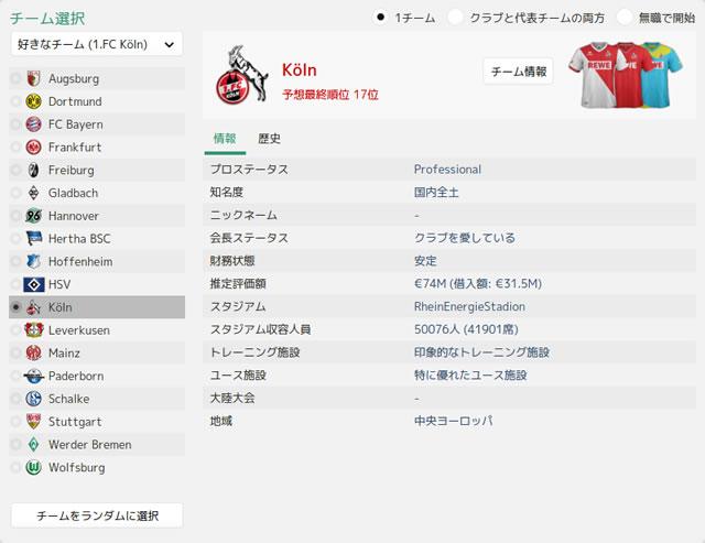 15koln_select.jpg