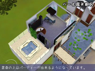 池の家_04